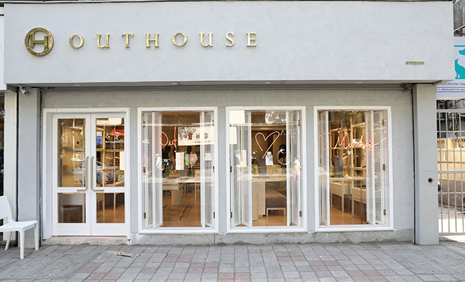 Haute Spaces_Outhouse Jewellery Store_Hauterfly