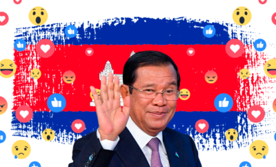 cambodia-women on facebook dress sexy