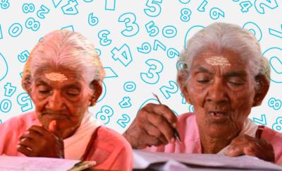 cute-amma-105 years old exam