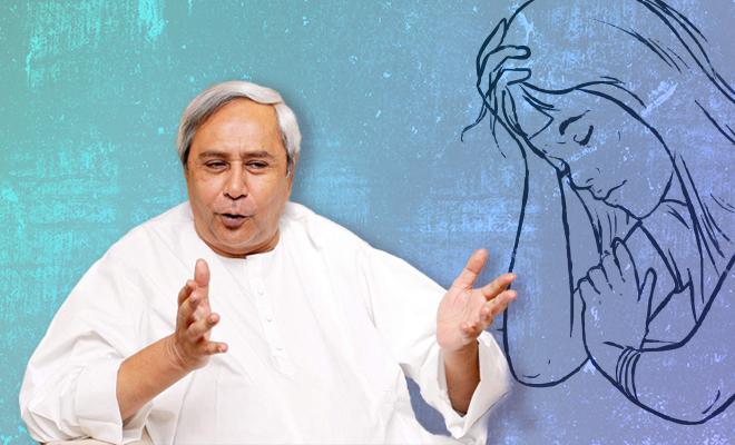 FI Odisha CM Says Don't Overburden Women
