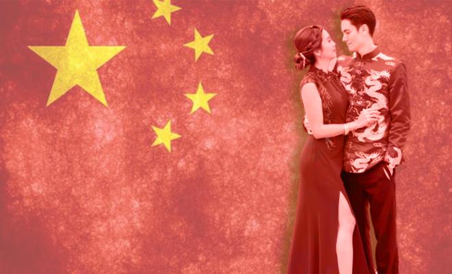 FI China Wedding