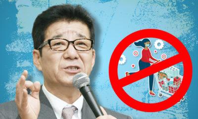 FI Japanese Mayor Says Women Shouldn't Shop