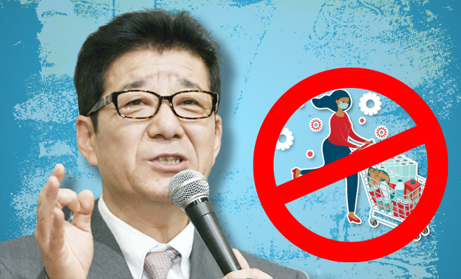 FI Japanese Mayor Says Women Shouldn't Shop