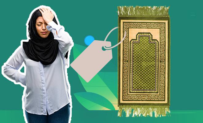 FI Website Sells Prayer Mats As Fancy Rugs