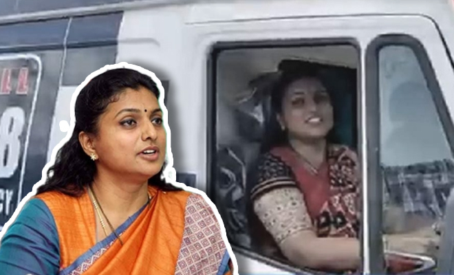 FI Woman Poses In Ambulances Instead Of Dispatching Them