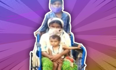 FI Young Boy Pushes Mom's Wheelchair For 350kms