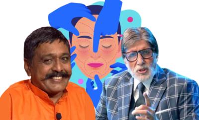 Amitabh Bachchan FI (1)