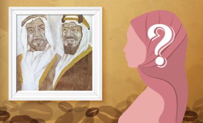 Fl-Saudi-Woman-Sets-New-Guinness-Record