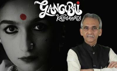 Fl-Maharashtra-MLA-demands-change-in-Alia's-'Gangubai-Kathiawadi'-title