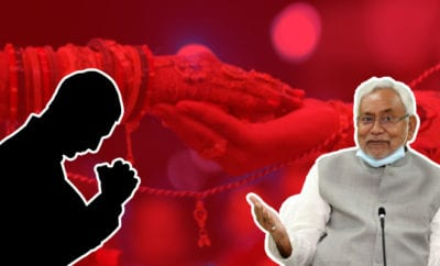 Man-asks-Bihar-CM-to-ban-weddings-in-Covid-to-stop-girlfriend-from-marrying