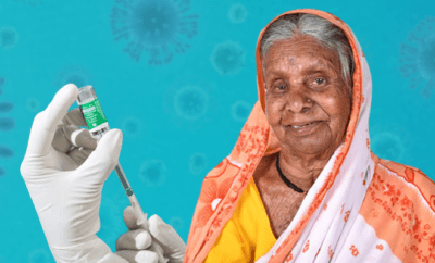 Maharashtra-Woman-Claims-She-Got-Her-Eyesight-Back-After-Taking-First-Dose-of-Covishield-Vaccine
