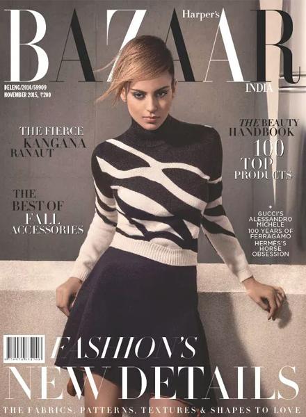 Kangana Ranaut Cover Girl Harper's Bazaar1_Hauterfly