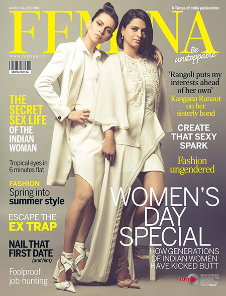 Femina Magazine March Cover Image_Hauterfly