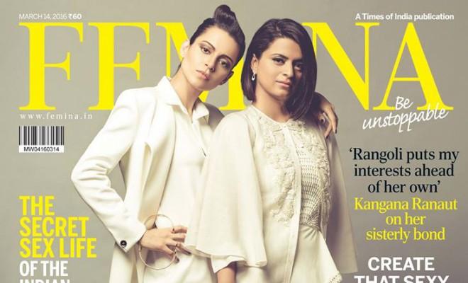 Femina Magazine March Cover_Hauterfly