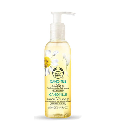 The Body Shop Camomile Facial Oil_Hauterfly
