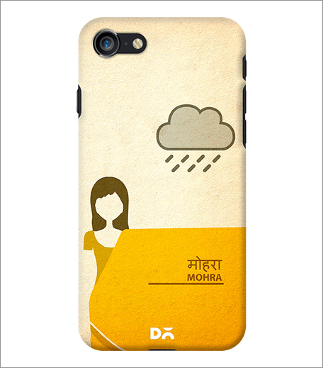 Daily Objects_Mohra Case Iphone 7_Hauterfly