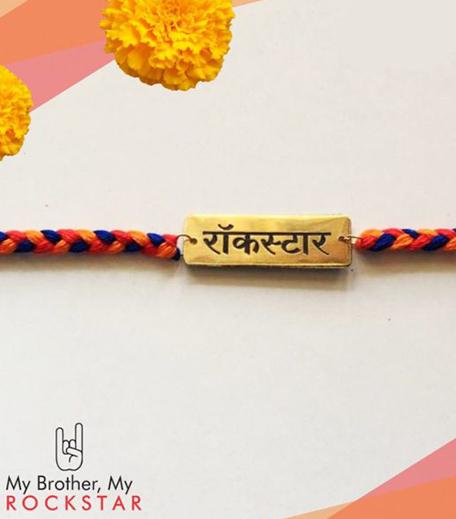 Personalised Rakhis For Raksha Bandhan_Hauterfly