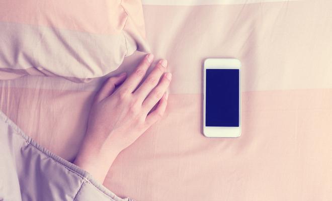 inpost - kick start your morning - keep your phone away