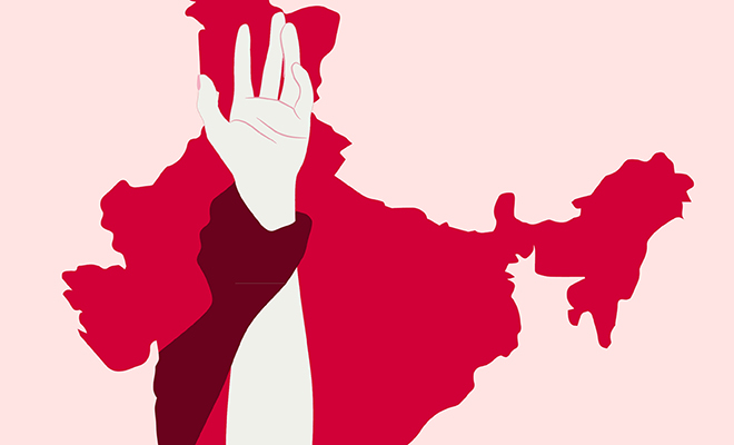 Website- India Unsafe For Women