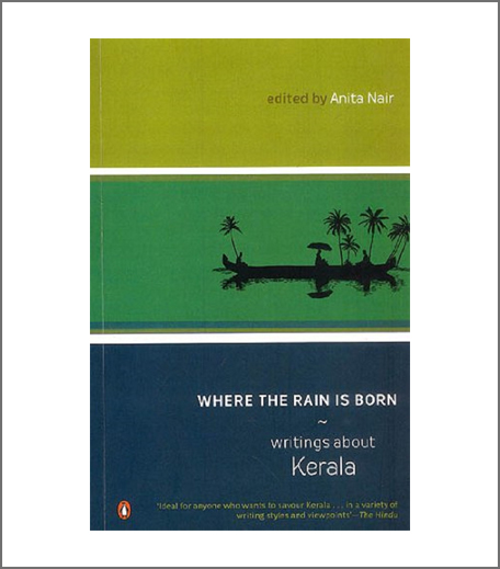 inpost-books to read this monsoon-5