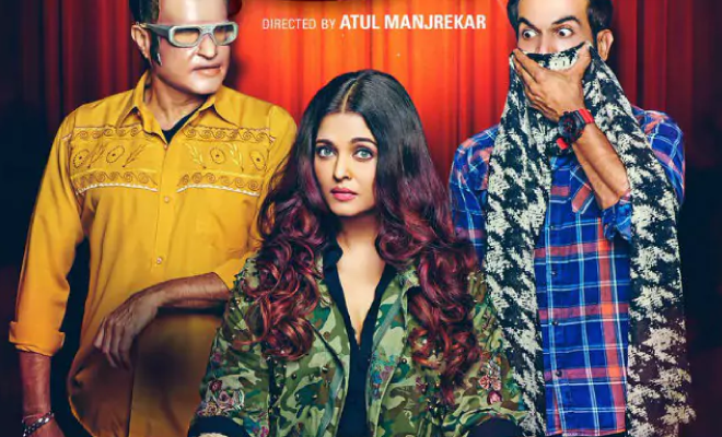 Aishwariya_fanney_khan_movie_websitesize_featureimage