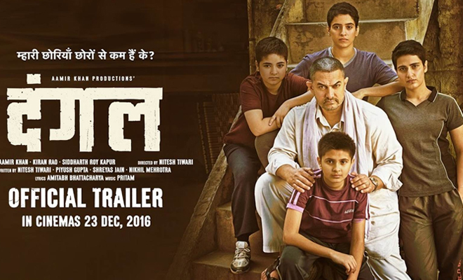 movie_night_with_family_dangal_inpost
