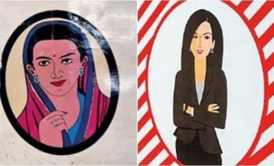 Indian Railways Women Logo change
