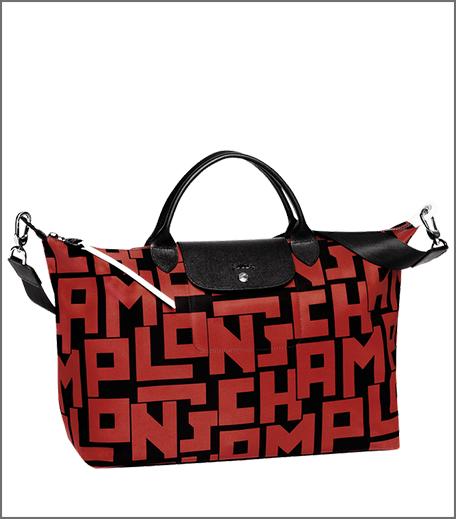 Le Pliage Work Bag