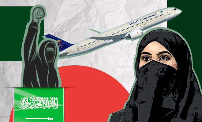 saudi-arabia-women-story-FI-660-400-hauterfly