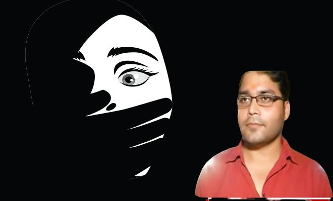 Nirbhaya Gangrape Awindra