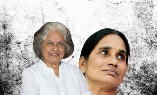Indira Jaisingh Nirbhaya