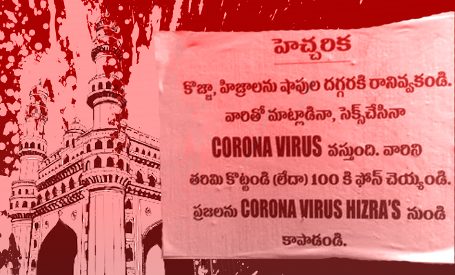 "FI ""Save People From Coronavirus Hijras"""