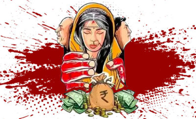 FI Another Dowry Death