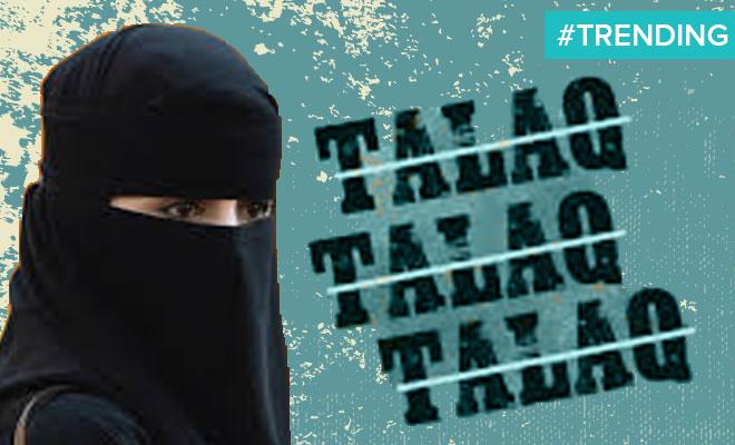 FI Man Gets Arrested For Using Triple Talaq
