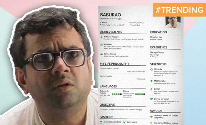 FI Someone Made Babu Rao's CV (1)