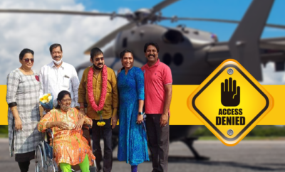 Fl-Andhra-wedding-guests-arrive-in-helicopter-without-permission