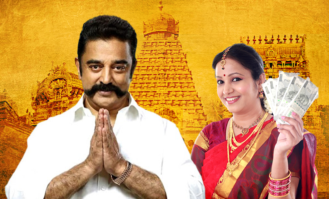 Fl-Kamal-Haasan-Promises-Women-Payment-For-Work-At-Home.
