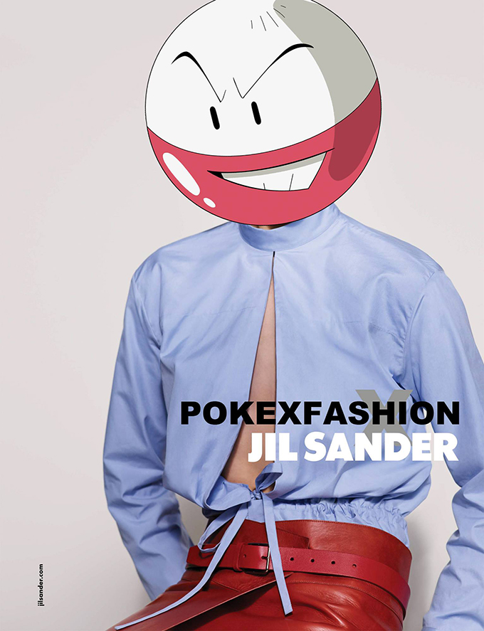 PokexFashion.com